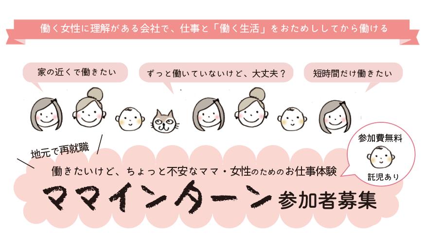 icon_mama
